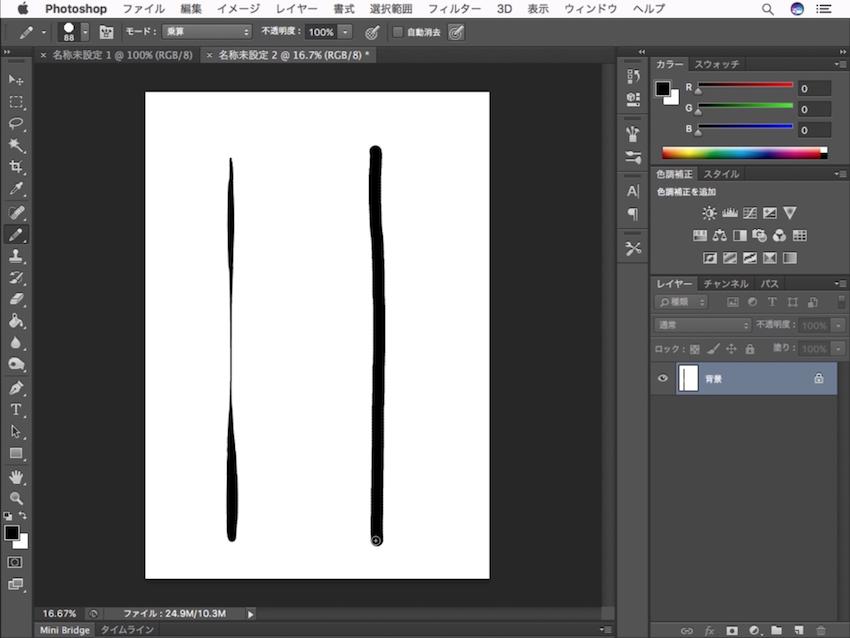 左はProで筆圧感知をオンにしたもの