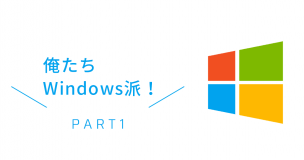 windows1