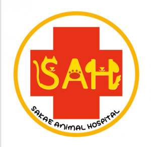 sakae-animal_hospital_logo_ol