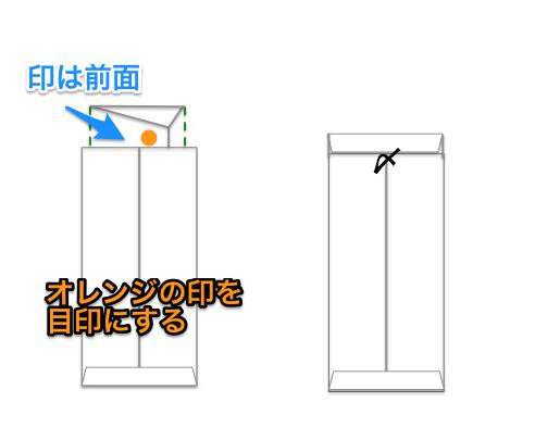 クリスマス 折り紙 封筒 手紙 折り方 : misoca.jp