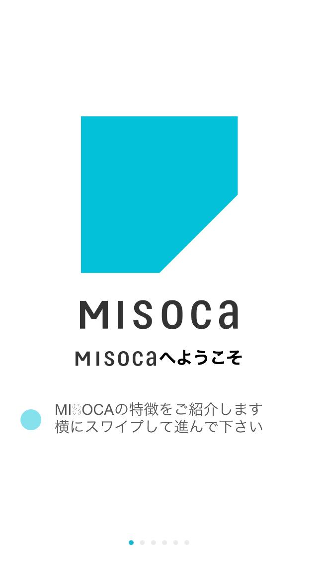 misocaへようこそ