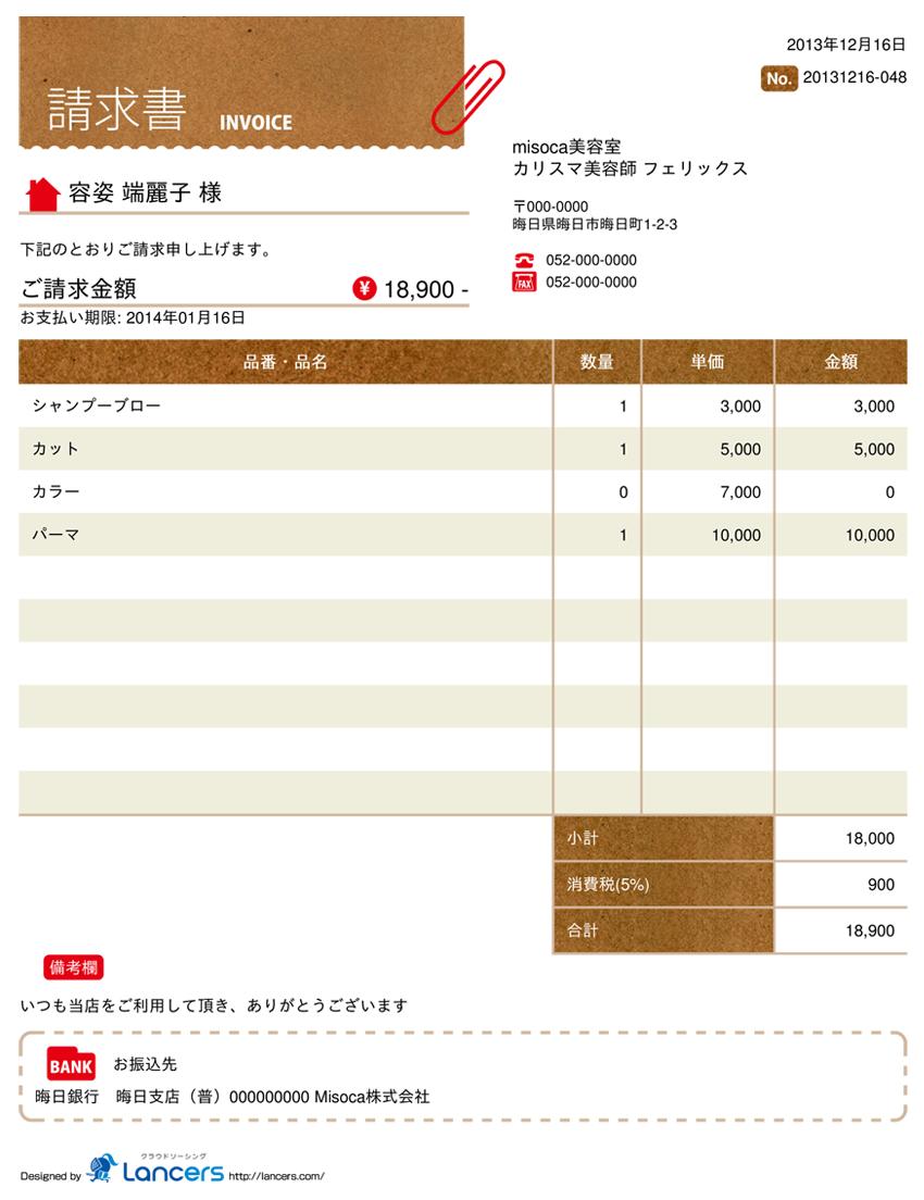 invoice on line