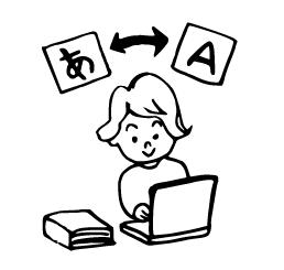 翻訳家のイラスト