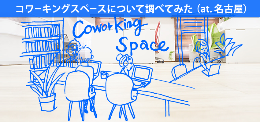 coworking-img2