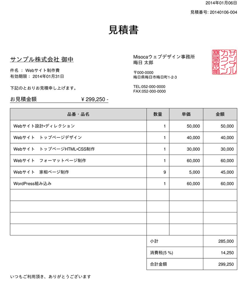 pdf バージョン 変換 web