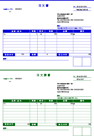 purchase order confirmation template