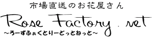 rose_factory_logo